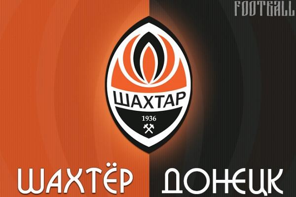 «Шахтёр» одержал крупную победу надкиевским «Динамо»