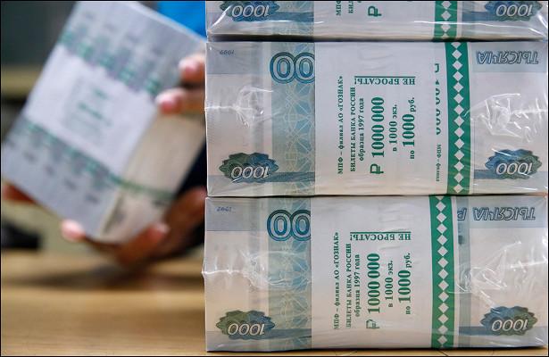 Совфед одобрил бюджет России натригода