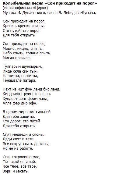 Как тарасов запел гимн