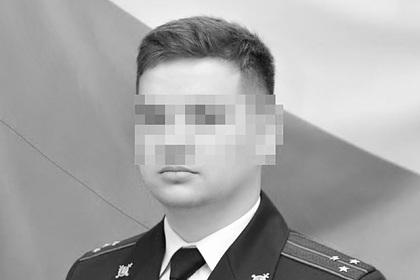 Российский полицейский покончил ссобой дома