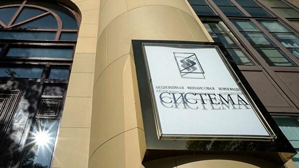 Акции АФК«Система» растут на4%