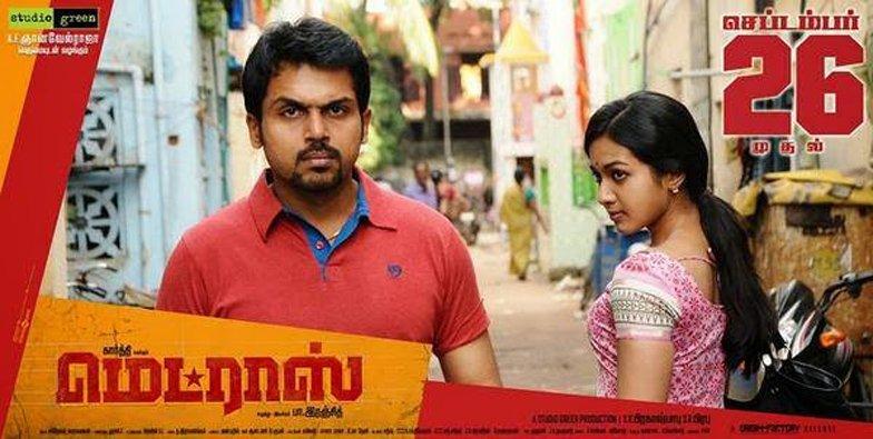Watch Online Bahubali 2 Movie, Bahubali2