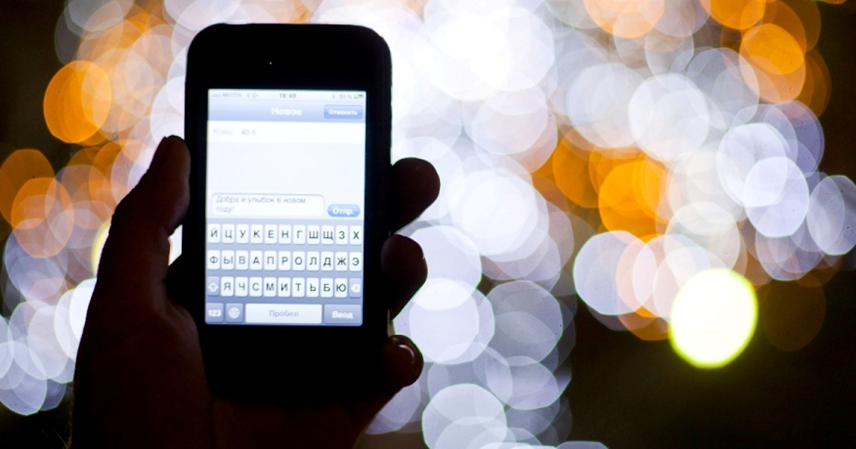 Виртуальный номер мобильный купить в