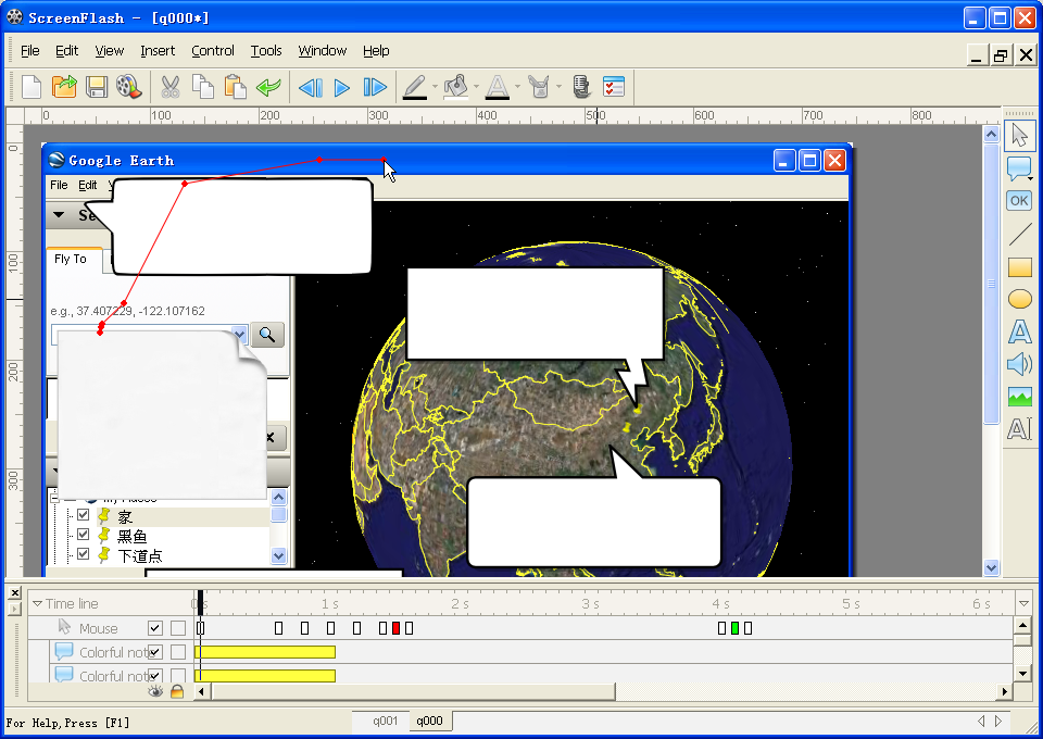 Download L edit files from TraDownload