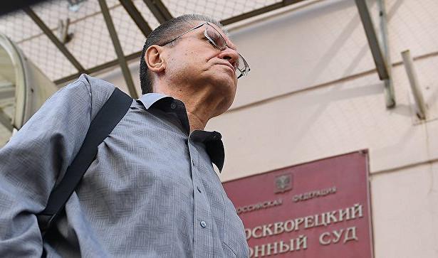 Вкабинете Улюкаева изъяли золотые монеты и250тысяч долларов наличными