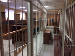 ВКемеровской области осудили наркоторговца изТывы, организовавшего поставку вКузбасс около 1,8кггашиша