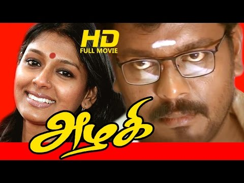 Dora Tamil Full Movie Free 3gp HD Download - Download