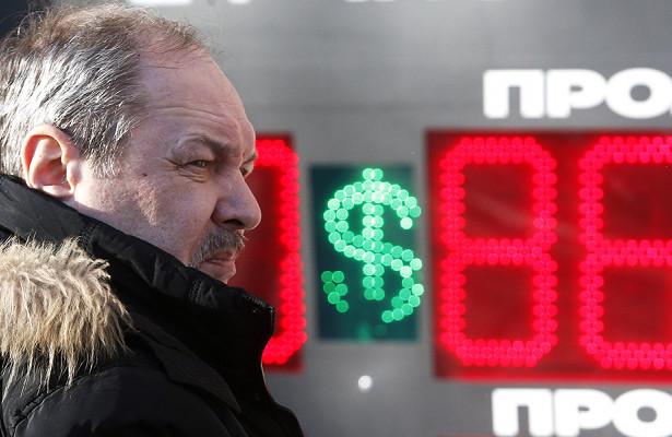 Россиянам посоветовали припрятать деньги