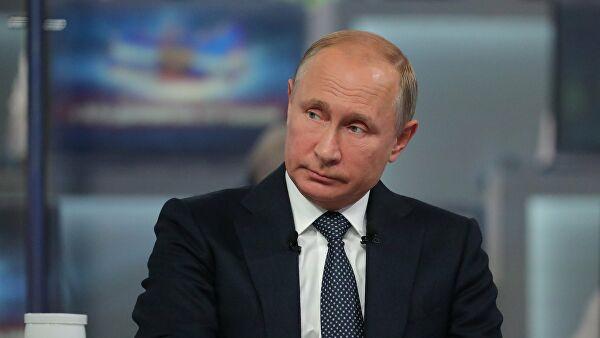 Путин подписал указ повопросу Арктического совета