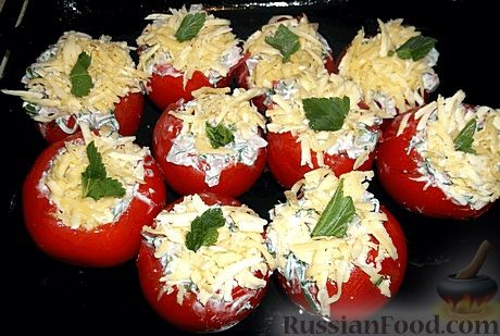 Помидоры фаршированные в духовке рецепты с фото