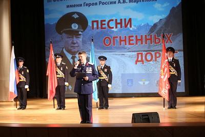 Фестиваль патриотических песен имени Александра Маргелова прошел вРаменском