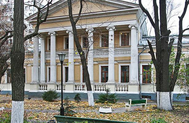 Историческая усадьба наМясницкой улице взята подохрану