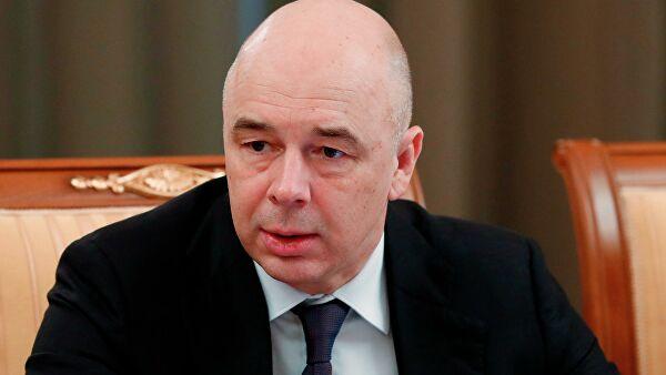 Силуанов оценил, насколько России хватит денег изФНБ