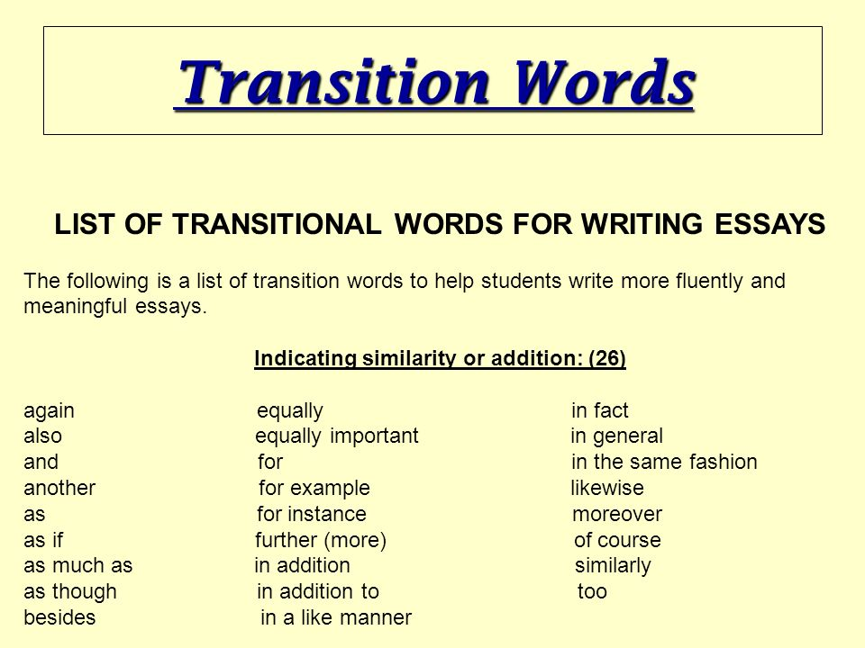 Transitional words to aid in composition