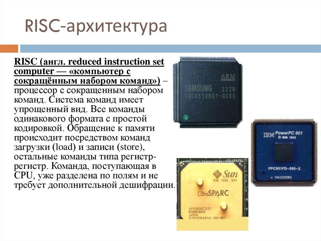 It-360.1 instruction