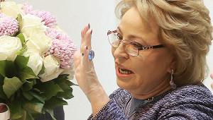 Матвиенко возмутили цены нацветы