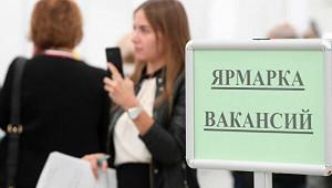 Составлен рейтинг лучших работодателей России