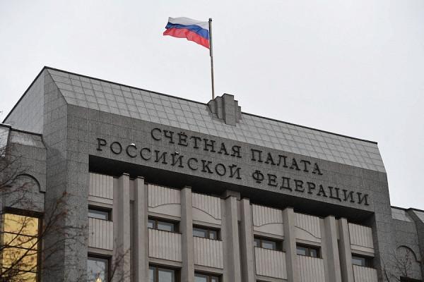 Уроссийских министерств нашли аномальные расходы