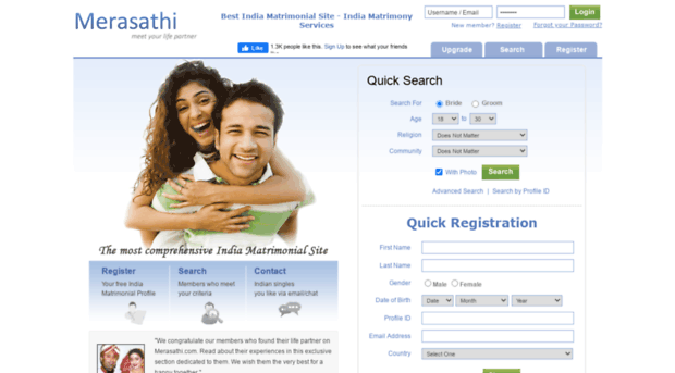 Online dating Ινδία σύνδεση