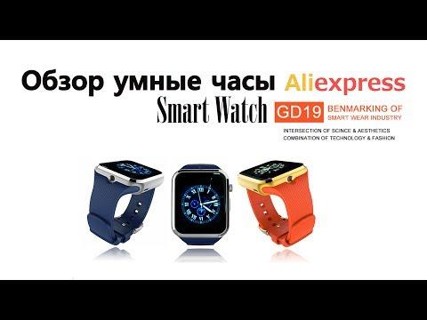 Часы телефон с сим картой с алиэкспресс