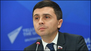 ВГосдуме раскритиковали призыв Украины выйти изединой энергосистемы
