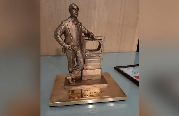 Председателю МТРК «Мир» Радику Батыршину вручена премия имени Владимира Зворыкина