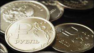 Рубль обновил трёхмесячный максимум