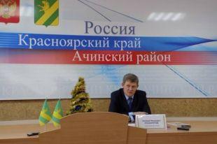 ВКрасноярском крае депутат избил главу района