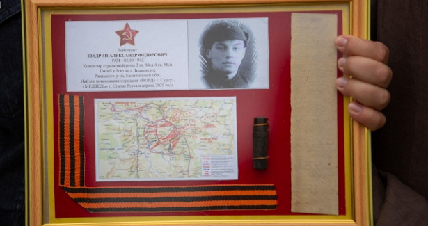 Поисковики вручили родственникам личные вещи героя войны изТюмени
