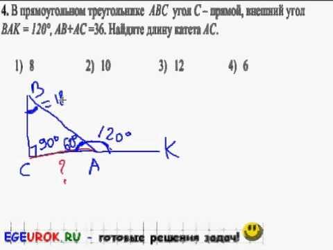 Вариант 7 ноябрь 2013 математика ответы