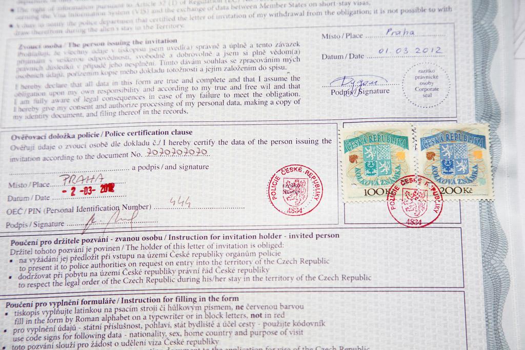 Образец приглашения в испанию от владельца недвижимости образец