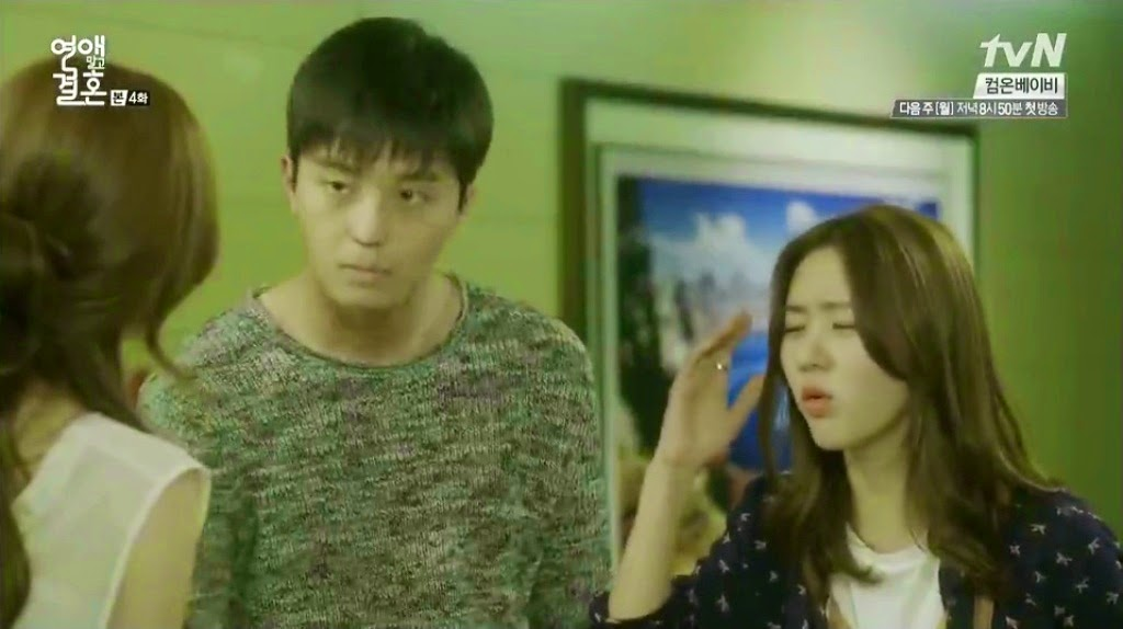 Marriage not dating part