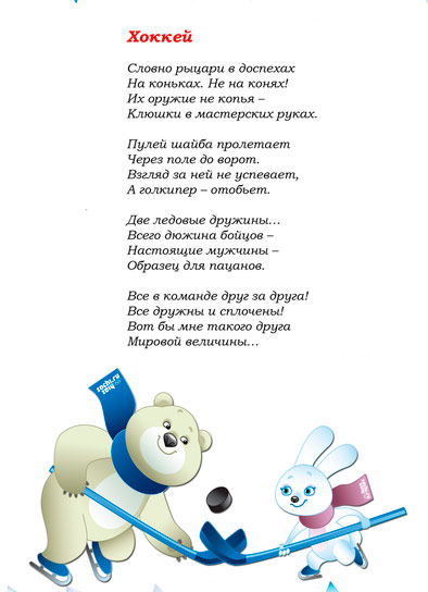 глицерин для внутреннего применения 99 применение у детей 3 года