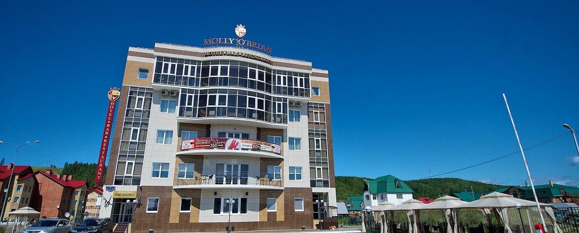 Ханты гостиницы