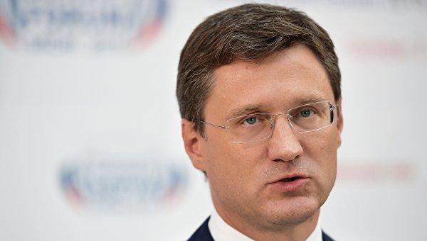 Новак выразил уверенность вдостройке «Северного потока-2»