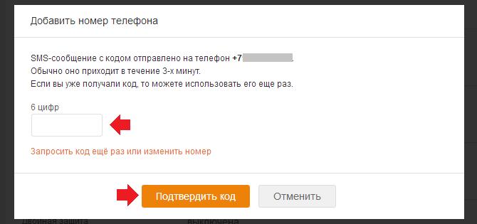 Виртуальный телефонный номер яндекс