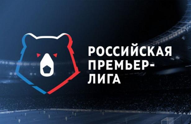 Расписание матчей 20-готура РПЛ