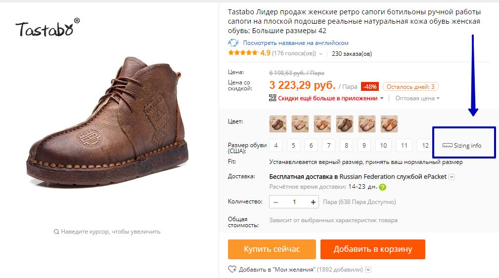 Обувь 33 размера на алиэкспресс