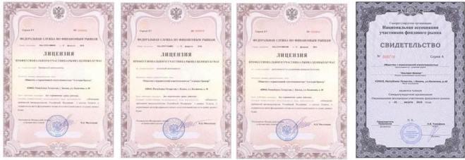 Лицензия брокеров форекс