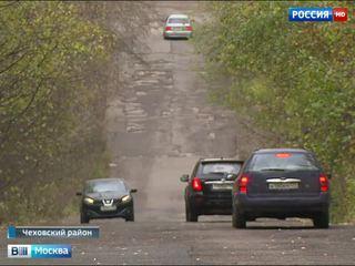 ВЧехов— покочкам: местную дорогу некому ремонтировать