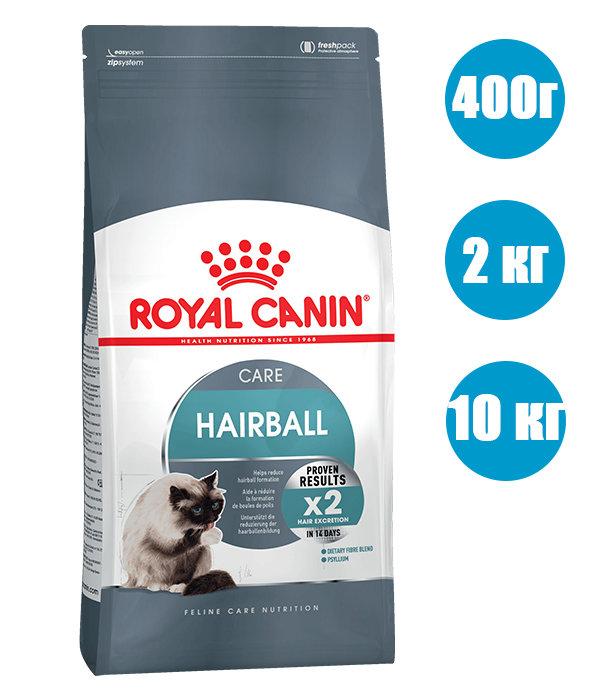 Hairball care корм royal canin
