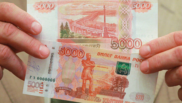ВМинфине дали совет пообъему денежной «подушки безопасности»