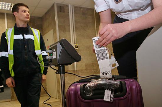 Заутерянный намеждународных рейсах багаж заплатят почти 100тысяч рублей