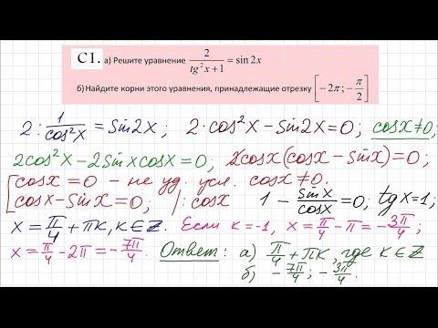 Решение заданий в 8 по математике егэ 2015