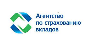 Убанка «Экспресс-Кредит» отозвана лицензия