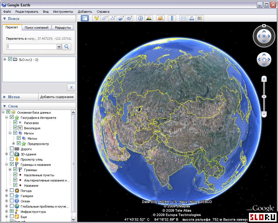 ee google earth Windows 8 downloads - Free Download