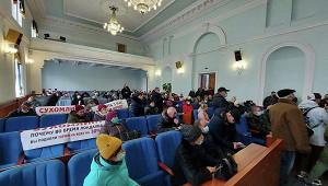 Недовольные тарифами нагазукраинцы штурмом захватили облсовет вЖитомире