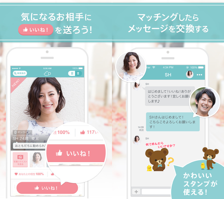 Top free japanese dating sites