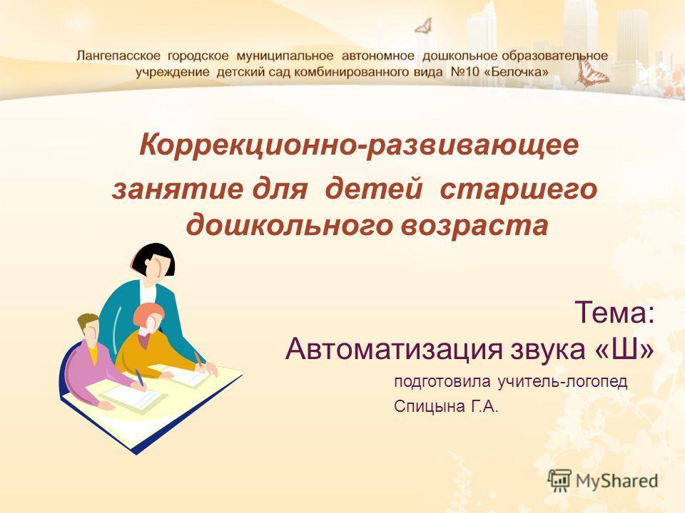 Плакаты наглядные пособия карты my-shop ru