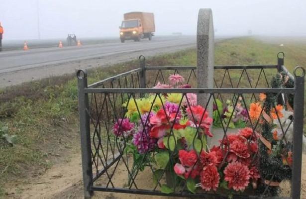 ВЮгре дороги-убийцы избавят Пенсионный фонд отиждивенцев